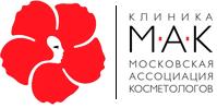 Косметологический центр  МАК